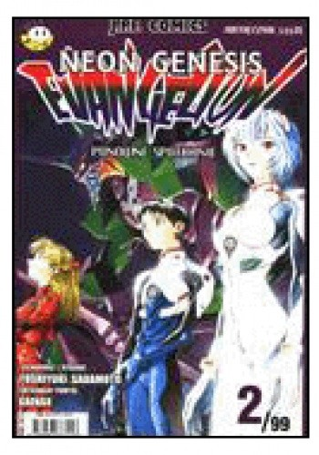 Okładka książki Neon Genesis Evangelion 2/99: