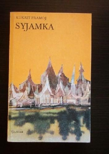 Okładka książki Syjamka