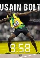 9.58 – Autobiografia najszybszego człowieka na świecie - Usain Bolt