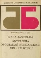 Biała jaskółka. Antologia opowiadań bułgarskich XIX i XX wieku