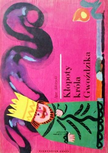 Okładka książki Kłopoty króla Gwoździka