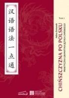 Chińszczyzna po polsku. Praktyczna gramatyka języka chińskiego. Tom I