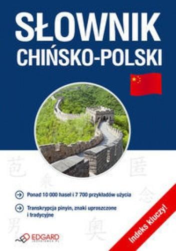 Okładka książki Słownik chińsko-polski