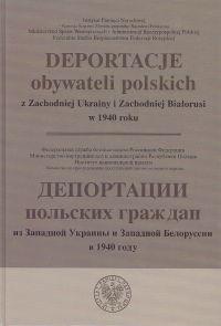 Okładka książki Deportacje obywateli polskich wyd. polsko - rosyjskie