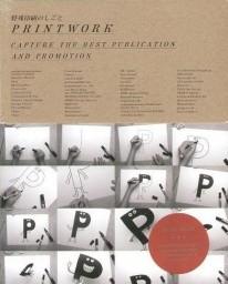 Okładka książki Print Work
