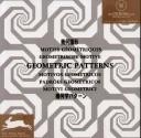 Okładka książki Geometric Patterns