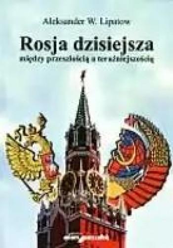 Okładka książki Rosja dzisiejsza: między przeszłością a teraźniejszością