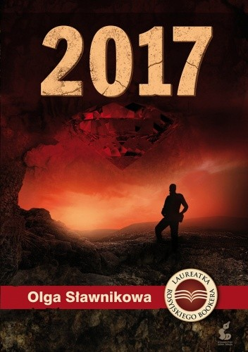 Okładka książki 2017