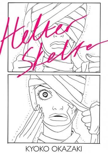 Okładka książki Helter Skelter: Fashion Unfriendly