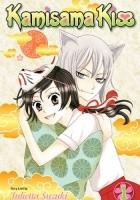 Kamisama Kiss vol.1