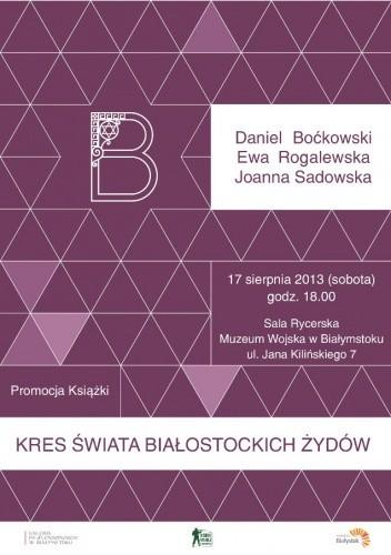 Okładka książki Kres świata białostockich Żydów
