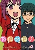 Toradora! #2