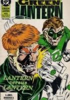 Green Lantern 4/1993