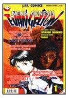 Neon Genesis Evangelion 1/99