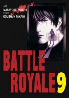 Battle Royale 9