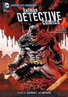 Batman - Detective Comics: Techniki zastraszania