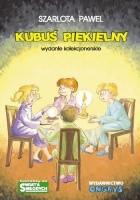 Kubuś Piekielny (wersja kolekcjonerska)