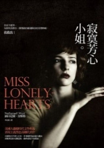 Okładka książki Miss Lonelyhearts