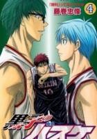 Kuroko no Basket 4