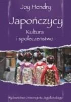 Japończycy. Kultura i społeczeństwo