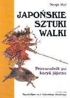 Okładka książki Japońskie sztuki walki