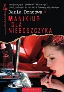 Okładka książki Manikiur dla nieboszczyka