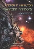 Gwiazda Pandory: Ekspedycja