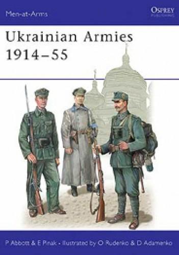 Okładka książki Ukrainian Armies 1914-55