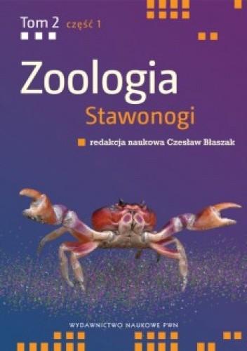 Okładka książki Zoologia. T. 2, cz. 1, Stawonogi: szczękoczułkopodobne i skorupiaki