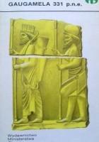 Gaugamela 331 p.n.e.