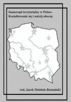 Samorząd terytorialny w Polsce. Kształtowanie się i ustrój obecny