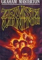 Zemsta Manitou