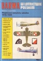 Wojskowe samoloty szkolne 1918-1939