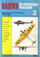 Samoloty linii lotniczych 1919-1930