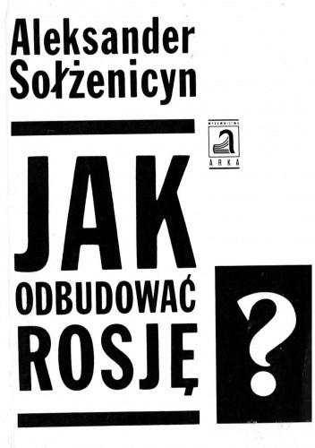 Okładka książki Jak odbudować Rosję? Refleksje na miarę moich sił