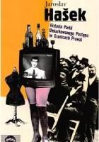 Społeczno-polityczna historia Partii Umiarkowanego Postępu (w Granicach Prawa)