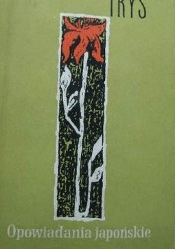 Okładka książki Irys. Opowiadania japońskie