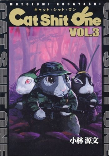 Okładka książki Cat Shit One vol.3