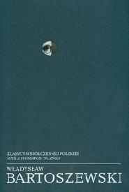 Okładka książki Pisma wybrane 1942-1957 t.1