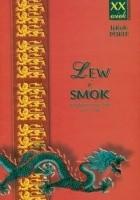 Lew i smok
