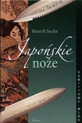 Okładka książki Japońskie noże