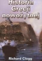 Historia Grecji nowożytnej