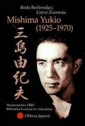 Okładka książki Mishima Yukio (1925-1970) : mała antologia dramatu japońskiego