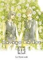 Savage Garden tom 3