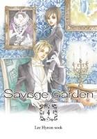 Savage Garden tom 4