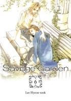 Savage Garden tom 6