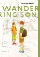 Wandering Son 1