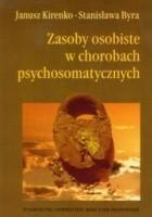 Zasoby osobiste w chorobach psychosomatycznych
