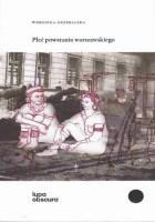 Płeć powstania warszawskiego