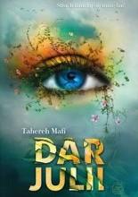 Okładka książki Dar Julii